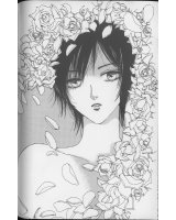 BUY NEW saint marie - 98681 Premium Anime Print Poster