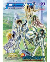 BUY NEW saint seiya - 17234 Premium Anime Print Poster
