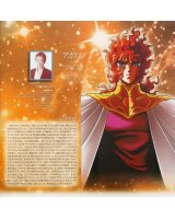 BUY NEW saint seiya - 184923 Premium Anime Print Poster
