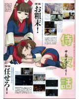 BUY NEW samurai 7 - 107244 Premium Anime Print Poster