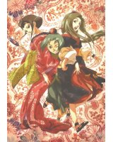 BUY NEW samurai 7 - 121509 Premium Anime Print Poster