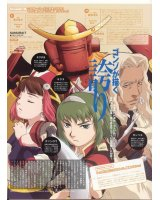 BUY NEW samurai 7 - 128208 Premium Anime Print Poster