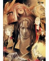 BUY NEW samurai 7 - 49299 Premium Anime Print Poster
