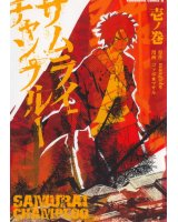 BUY NEW samurai champloo - 178672 Premium Anime Print Poster
