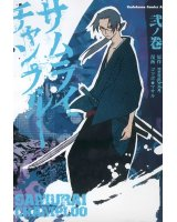 BUY NEW samurai champloo - 19318 Premium Anime Print Poster