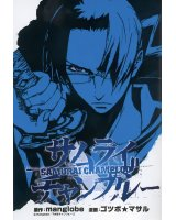 BUY NEW samurai champloo - 19328 Premium Anime Print Poster