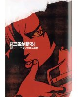 BUY NEW samurai champloo - 194909 Premium Anime Print Poster