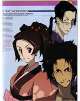 BUY NEW samurai champloo - 3655 Premium Anime Print Poster