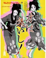 BUY NEW samurai champloo - 39192 Premium Anime Print Poster