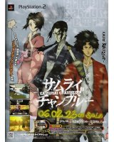 BUY NEW samurai champloo - 55586 Premium Anime Print Poster