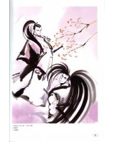 BUY NEW samurai spirits - 15051 Premium Anime Print Poster