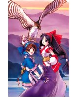 BUY NEW samurai spirits - 29117 Premium Anime Print Poster