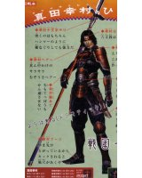 BUY NEW samurai warriors - 144019 Premium Anime Print Poster