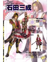BUY NEW samurai warriors - 144336 Premium Anime Print Poster