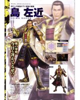BUY NEW samurai warriors - 144349 Premium Anime Print Poster