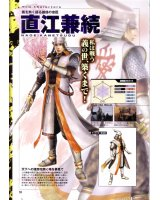 BUY NEW samurai warriors - 144453 Premium Anime Print Poster