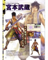 BUY NEW samurai warriors - 145776 Premium Anime Print Poster