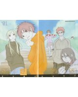 BUY NEW sasameke - 143580 Premium Anime Print Poster