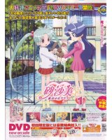 BUY NEW sasami mahou shoujo club - 188397 Premium Anime Print Poster
