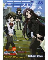 BUY NEW school days - 136117 Premium Anime Print Poster