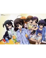 BUY NEW school days - 137508 Premium Anime Print Poster