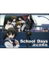 BUY NEW school days - 141605 Premium Anime Print Poster