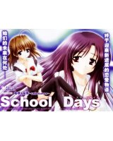 BUY NEW school days - 143812 Premium Anime Print Poster
