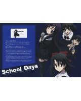 BUY NEW school days - 146936 Premium Anime Print Poster