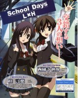 BUY NEW school days - 147899 Premium Anime Print Poster