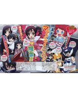 BUY NEW school days - 151702 Premium Anime Print Poster