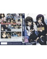 BUY NEW school days - 152488 Premium Anime Print Poster
