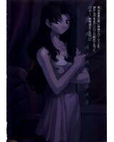 BUY NEW scrapped princess - 102485 Premium Anime Print Poster