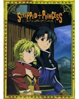 BUY NEW scrapped princess - 161387 Premium Anime Print Poster