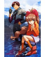BUY NEW scryed - 118672 Premium Anime Print Poster