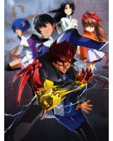 BUY NEW scryed - 118674 Premium Anime Print Poster