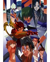 BUY NEW scryed - 119323 Premium Anime Print Poster