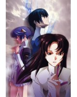 BUY NEW scryed - 119343 Premium Anime Print Poster