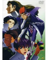 BUY NEW scryed - 164733 Premium Anime Print Poster