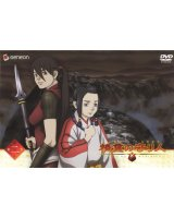 BUY NEW seirei no moribito - 147275 Premium Anime Print Poster