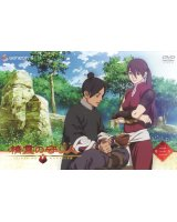BUY NEW seirei no moribito - 149254 Premium Anime Print Poster