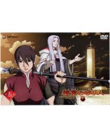 BUY NEW seirei no moribito - 180330 Premium Anime Print Poster