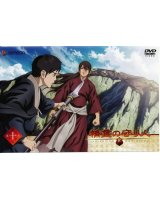 BUY NEW seirei no moribito - 180335 Premium Anime Print Poster