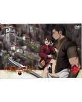 BUY NEW seirei no moribito - 184182 Premium Anime Print Poster