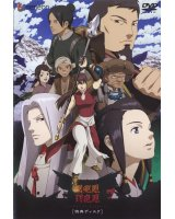 BUY NEW seirei no moribito - 88846 Premium Anime Print Poster