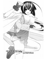 BUY NEW sekirei - 176394 Premium Anime Print Poster