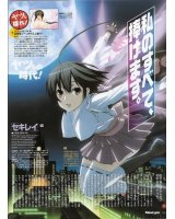 BUY NEW sekirei - 178971 Premium Anime Print Poster