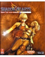 BUY NEW shadow hearts - 138743 Premium Anime Print Poster