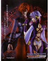 BUY NEW shadow hearts - 22226 Premium Anime Print Poster