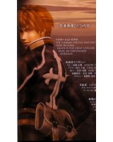 BUY NEW shadow hearts - 22231 Premium Anime Print Poster