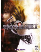 BUY NEW shadow hearts - 23565 Premium Anime Print Poster
